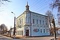 Будинок купця Медведєва міська бібліотека.jpg