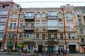Будинок прибутковий, в якому у 1907–1920 роках мешкав Г. М. Козинцев, Саксаганського вул., 22.JPG