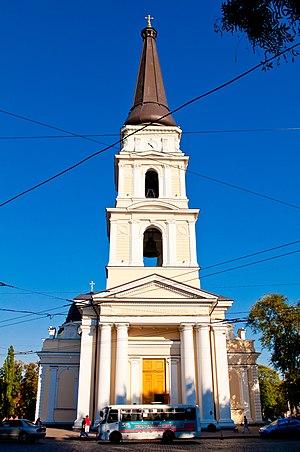 Transfiguration Cathedral in Odessa - Image: Будівля Спасо Преображенського собору 2