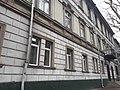 Будівля адміністративна товариства друкарської справи.jpg