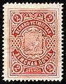Великоустюгский уезд № 1 (1901-08 г.) (2).jpg