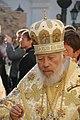 Визит патриарха Кирилла в Киев (27374729636).jpg