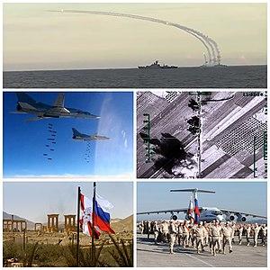 Военная операция России в Сирии Коллаж 2.jpg