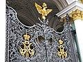 Ворота Зимнего дворца.jpg