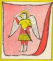 В розовом поле ангел с поднятым мечом и ножнами.jpg