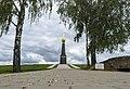 Главный монумент у батареи Раевского.jpg