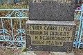 Група братських могил радянських воїнів. с. Жадьки 06.JPG