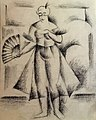 Девушка с веером (графика М.С. Бродского).jpg