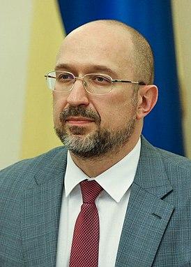 Денис Шмигаль (08-12-2020) (cropped).jpg
