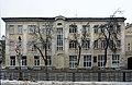 Дом Чурилова Курск ул. Ленина 25 (фото 1).jpg