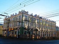 Дом купцов Базановых (Пермь).jpg