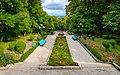 Железноводский парк - panoramio (13).jpg