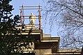 Зграда Архива Србије, детаљ.jpg