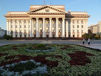 Tyumen Oblast - Tyumen Oblast Administration building