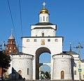 Золотые ворота во Владимире Утро.jpg