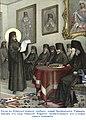 Иосиф (Горленко) приветствует архиепископа Рафаила стихами собственного сочинения.jpg