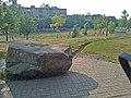Исток реки Дон. г.Новомосковск - panoramio.jpg