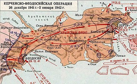 Map of the Soviet amphibious offensive 26 December 1941 - 2 January 1942 (in Russian). Kerchenskaia desantnaia operatsiia.jpg