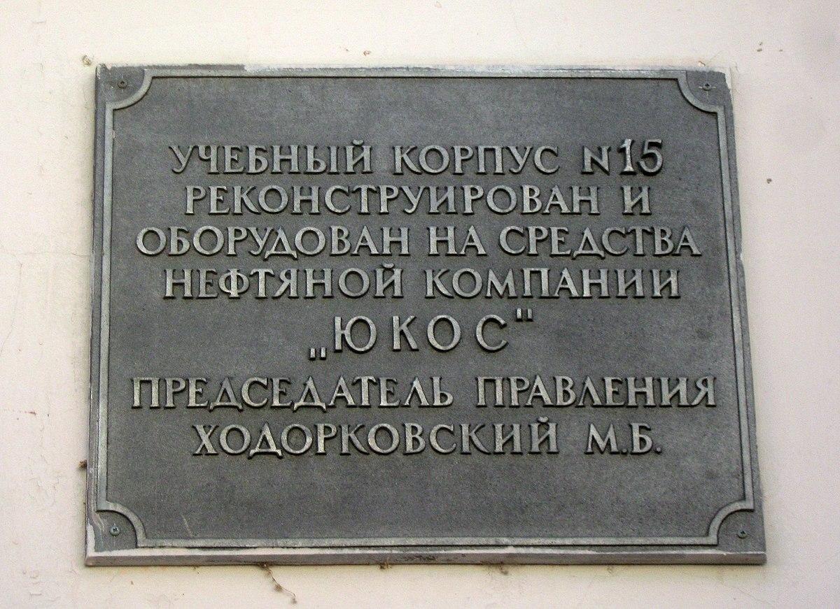 Ленина 2-1 IMG 1143.jpg