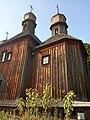 Михайлівська церква з Фастівського району.jpg