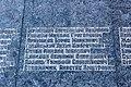 Могила братська радянських воїнів 02.jpg
