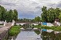 Міст через р.Плоску в парку ім. М. Чекмана.jpg