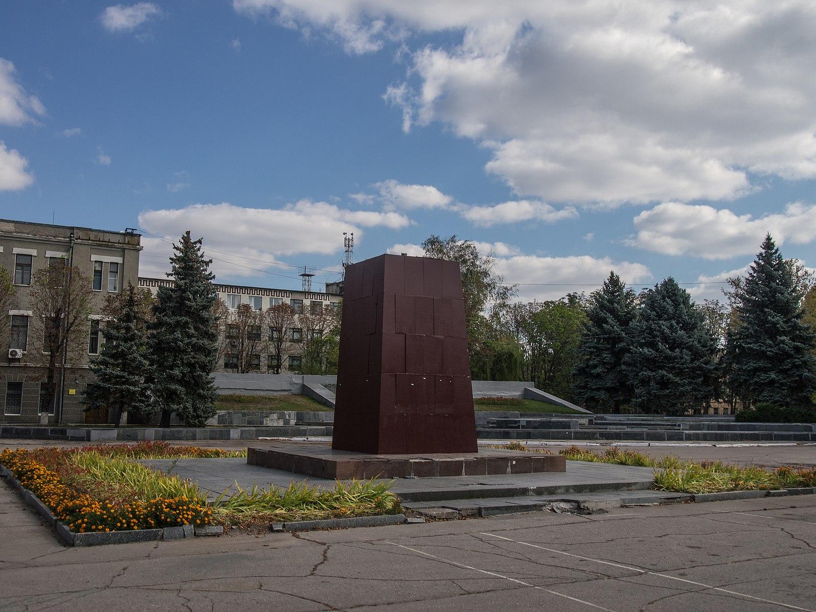 ней можно фото павлограда днепропетровская область много фотографировались