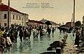 Николаевъ. Мѣщанская улица. Наводненіе.jpg