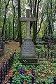 Новодевичье кладбище. Могила Розен.jpg