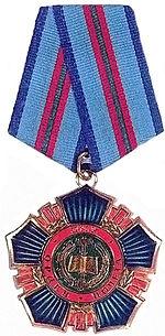 Орден Почёта Приднестровской Молдавской Республики