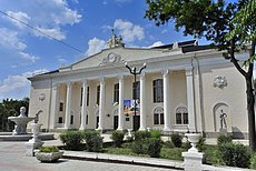 Палац культури (Нова Каховка) 04.jpg