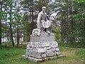 Памятник пограничнику.jpg