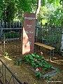 Памятник поэту Янке Журбе - panoramio.jpg