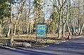 Парк Чекмана. Фото 7.jpg