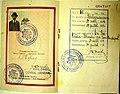 Пашпарт грамадзяніна БНР, выдадзены Хаіму-Нахману Бяліку. 1921 (03).jpg