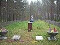 Питкярантский р-н, перекрёсток 86К-8 и 86К-13, Братская могила (Ивановский П.И. и др.).jpg