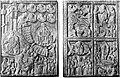 Прамудрасць ствары сабе храм і Святы.jpg