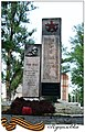 Пуциловка. Памятник погибшим односельчанам.jpg