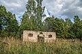 Развалины старого заброшенного хутора в самой глуше - panoramio.jpg