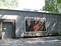 Разлив. Здание музейного комплекса Шалаш. - panoramio.jpg