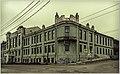 Самарское реальное училище - panoramio.jpg