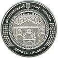 Синагога в Жовкві срібна а.jpeg