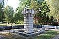 Скульптура «Брати», Славутич, Ризький квартал.jpg
