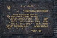 Спас-на-Крови 19февраля1855.JPG