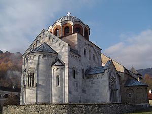 Architecture of Serbia - Studenica monastery (1196 AD), an example of unique medieval Serbian architecture