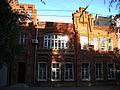 Училище реальное Ленина ул., 41.jpg