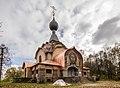 Церковь во имя Святого Духа (1903-1906).jpg
