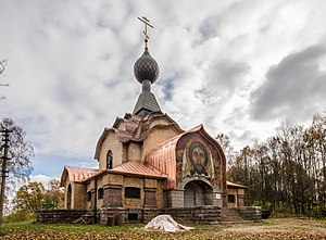 Talashkino - The Church of the Holy Spirit