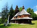 Чорноголова Миколаївська церква-2.JPG