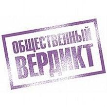 некоммерческие организации википедия